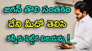 Jagan Daughter Varsha Reddy Calling To Ys Jagan Mohan After Winning