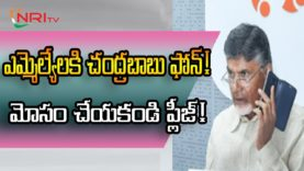 BJP Planning Against YSRCP Jagan Mohan Party – Nritv